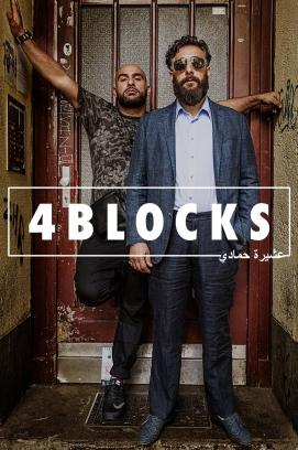 4 Blocks - Staffel 3 (2019)